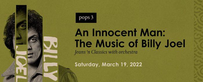 An Innocent Man: The Music of Billy Joel