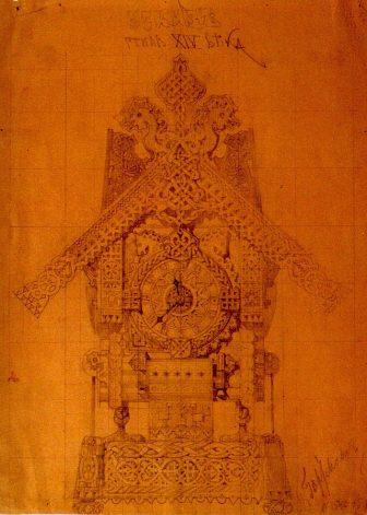 La cabane sur des pattes de poule (Baba Yaga, The Hut of Fowl's Legs)