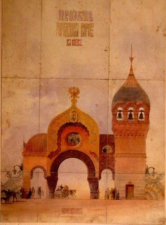 La grande porte de Kiev (The Great Gate of Kiev)